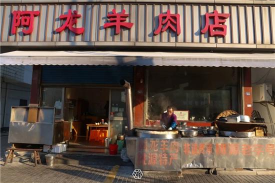 吴江桃源:羊肉的神仙滋味